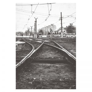 Rail Station aluminium poster